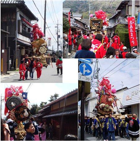 A Sagicho fesztivál